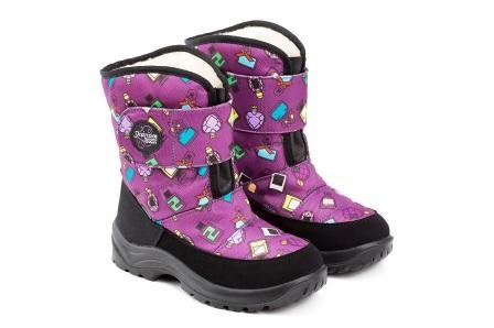 SKANDIA сапожки детские, цвет фиолетовый парфюм,  размеры 27-28, (Арт. 3567R) (поступление 23.09.2021г.) цена 4800руб.
