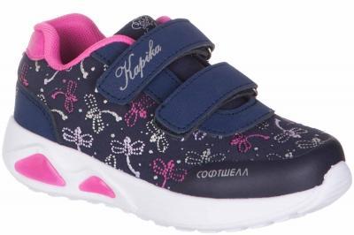 KAPIKA Обувь для активного отдыха (синий) р.28-32  72368с-1 (поступление 21.07.2020г.) цена 1950руб.