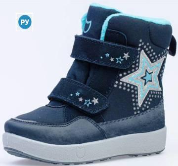 КОТОФЕЙ 454829-42 син-гол ботинки дошкольные Комбинирован., 27-32 (поступление 25.09.2020г.) цена 2950руб.