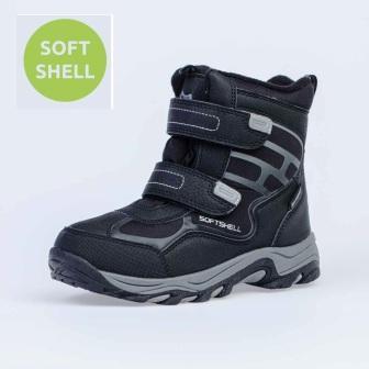 КОТОФЕЙ 654943-46 чер-сер ботинки школьные комбинирован., 32-37 (поступление 06.10.2020г.) цена 3100руб.
