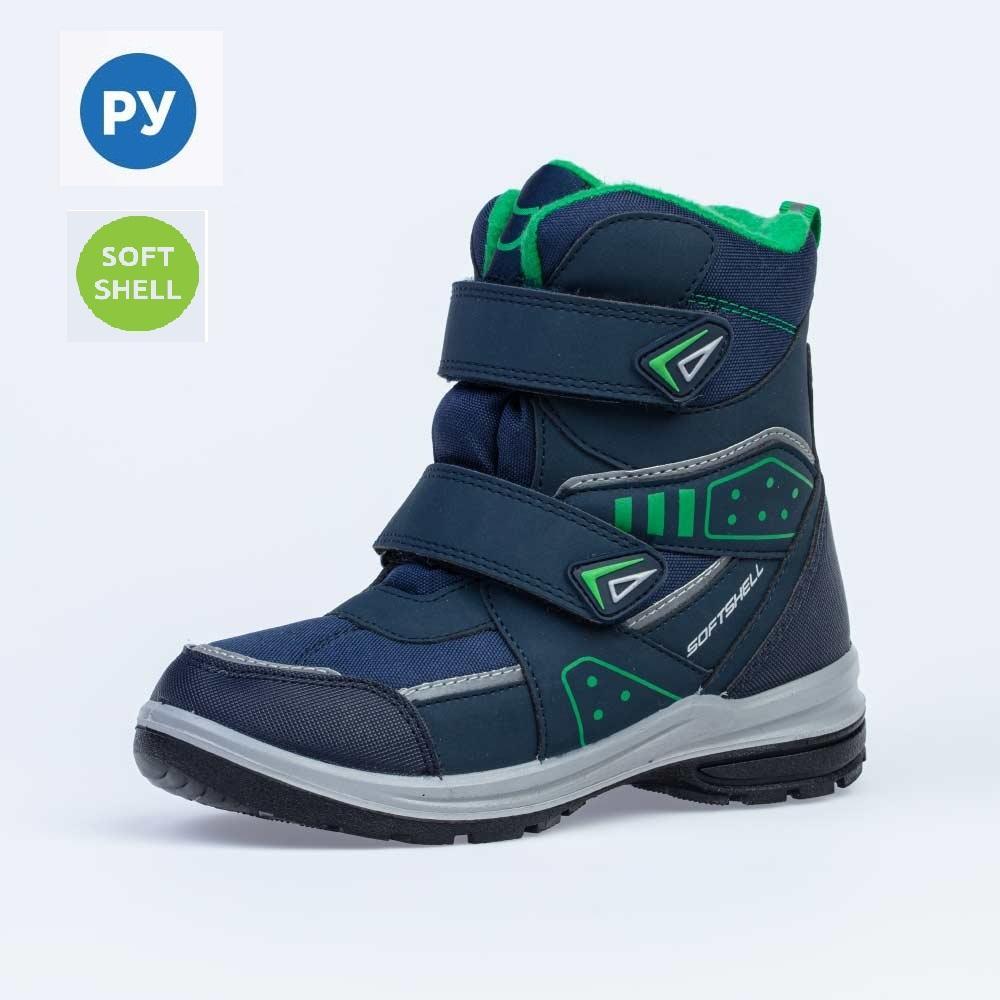 КОТОФЕЙ 654983-42 синий ботинки школьные комбинирован., 32-35 (поступление 14.10.2020г.) цена 3100руб.
