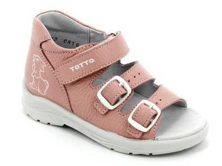 ТОТТА Туфли открытые малодетские, М11/2-кожанная подкладка,  11/2-817 (пудра) (поступление 01.06.2021г.) цена 1650руб.