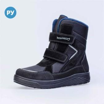 КОТОФЕЙ 754954-41 черный ботинки школьно-подростковые, р.36-40 (поступление 08.10.2021г.) цена 4300руб.