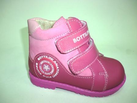 Bottilini  BL-230(5) Ботинки цвет фуксия (байка) (р.22-26) (поступление 21.02.2020г.)  цена 2750руб.