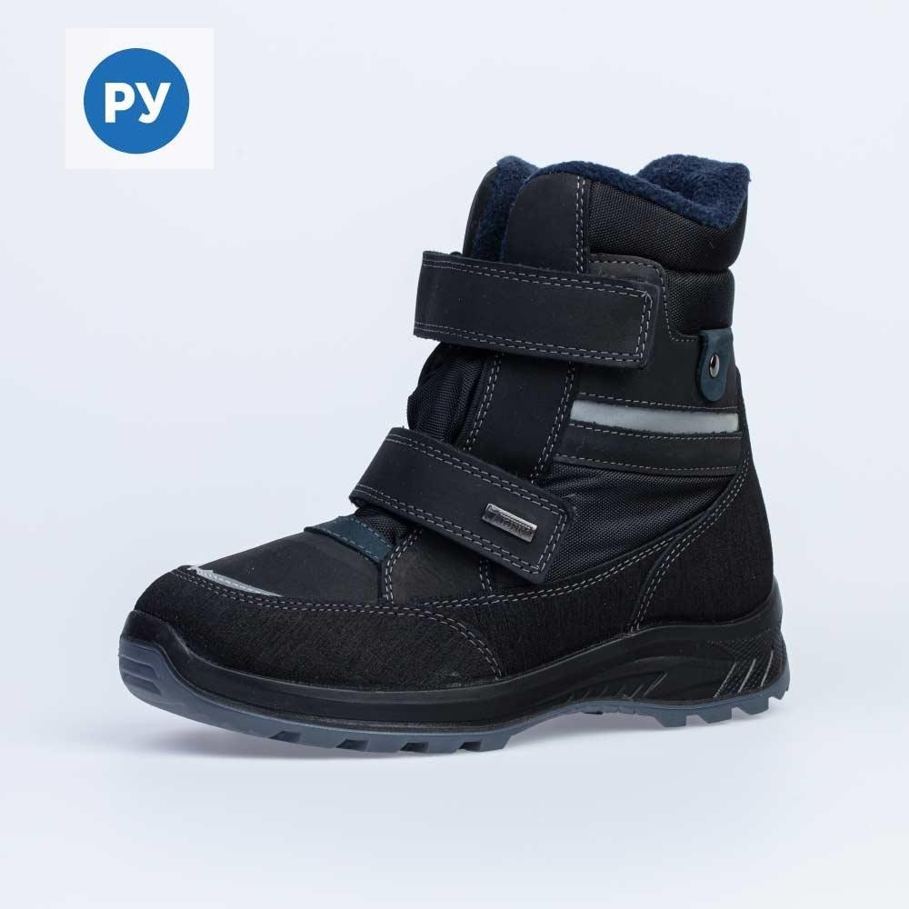 КОТОФЕЙ 754953-41  ботинки школьно-подростковые комбинирован., 36-40  (поступление 14.10.2020г.) цена 3700руб.