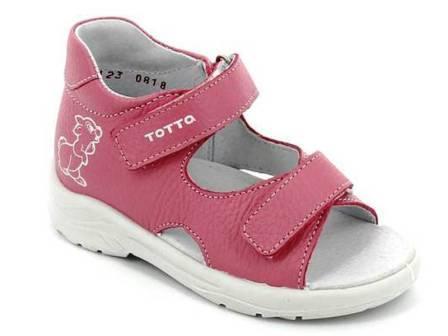 ТОТТА Туфли открытые детские, М1144-кожанная подкладка  1144-857 (пион) (поступление 23.04.2021г.) цена 1890руб.